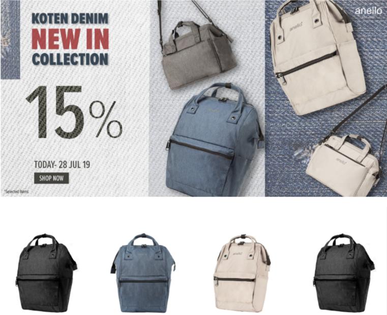 กระเป๋า Anello คอลเลคชั่นใหม่(KOTEN DENIM) ลด 15% (ถึง28ก.ค.62)